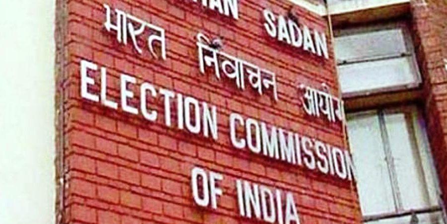 बिहार चुनाव के दौरान बैठक में सौ व्यक्ति ही हो सकेंगे शामिल
