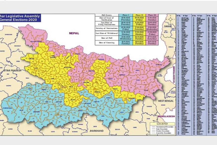 बिहार में तीन चरणों में होगा चुनाव, 10 नवम्बर को होगी मतगणना