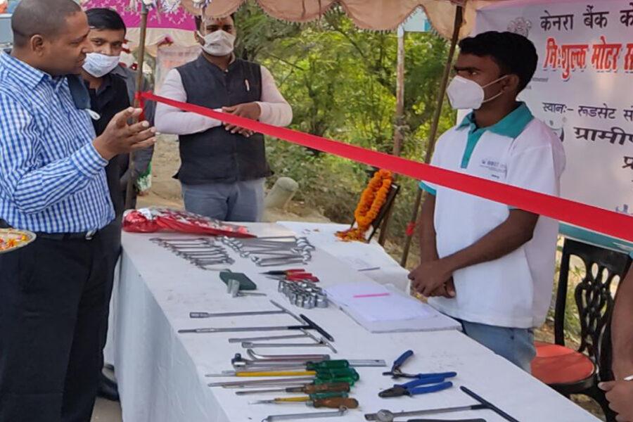 केनरा बैंक के स्थापना दिवस पर रूडसेट संस्थान में लगा प्रशिक्षण शिविर